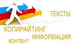 Индивидуальное обучение работе с текстом